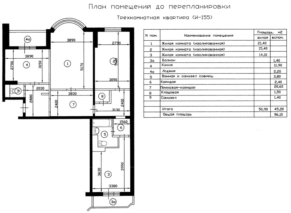 Курск и область - Страница 11 - Форум правовой